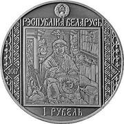 Belarus 1 Rouble Francisk Skorina's Way. Prague 2017 Antique finish, BUNC РЭСПУБЛІКА БЕЛАРУСЬ 1 РУБЕЛЬ 2017 coin obverse