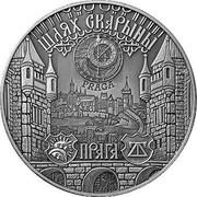 Belarus 1 Rouble Francisk Skorina's Way. Prague 2017 Antique finish, BUNC ПРАГА ШЛЯХ СКАРЫНЫ coin reverse