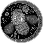 Belarus 1 Rouble Legend of the Bee 2017 Proof-like ЛЕГЕНДА ПРА ПЧАЛУ coin reverse