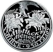 Belarus 1 Rouble Minsk. 950 Years 2017 Proof-like МЪНЬСКѢ МЕНЕСК МЕНСК МІНСК . 950 ГАДОЎ coin reverse