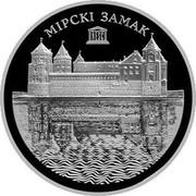 Belarus 1 Rouble Mir Castle 2014 Proof-like KM# A461 МІРСКІ ЗАМАК UNESCO coin reverse