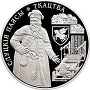 Belarus 1 Rouble Slutsk Belts Weaving 2013 Proof-like KM# 531 СЛУЦКІЯ ПАЯСЫ. ТКАЦТВА coin reverse