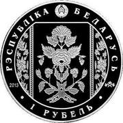 Belarus 1 Rouble The Belts of Slutsk. Markings 2013 Proof-like KM# 527 РЭСПУБЛІКА БЕЛАРУСЬ 1 РУБЕЛЬ 2013 coin obverse