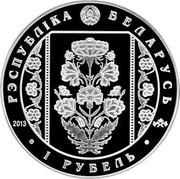 Belarus 1 Rouble The Belts of Slutsk. Nobleman's Dress 2013 Proof-like KM# 529 РЭСПУБЛІКА БЕЛАРУСЬ 1 РУБЕЛЬ 2013 coin obverse
