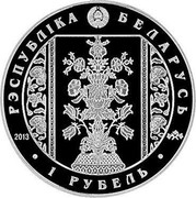 Belarus 1 Rouble The Belts of Slutsk. The Radziwills 2013 Proof-like KM# 530 РЭСПУБЛІКА БЕЛАРУСЬ 1 РУБЕЛЬ 2013 coin obverse