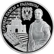 Belarus 1 Rouble The Belts of Slutsk. The Radziwills 2013 Proof-like KM# 530 СЛУЦКІЯ ПАЯСЫ. РАДЗІВІЛЫ coin reverse