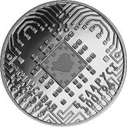 Belarus 1 Rouble The financial system of Belarus 100 years 2018 Proof-like ФІНАНСАВАЯ СІСТЭМА БЕЛАРУСІ 100 ГОД coin reverse