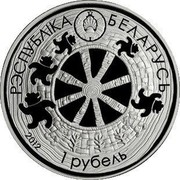 Belarus 1 Rouble The Legend of the Bear 2012 Proof-like РЭСПУБЛІКА БЕЛАРУСЬ 1 РУБЕЛЬ 2012 coin obverse