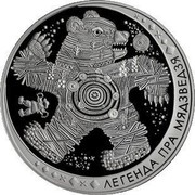 Belarus 1 Rouble The Legend of the Bear 2012 Proof-like ЛЕГЕНДА ПРА МЯДЗВЕДЗЯ coin reverse