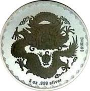 Australia 10 Dollars Lucky Dragon 2012 Prooflike 5 OZ .999 SILVER coin reverse