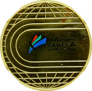 Australia 100 Dollars Paralympic Games Sydney 2000 2000 PARALYMPIC GAMES SYDNEY 2000 coin reverse