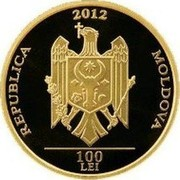 Moldova 100 Lei 555 Anniversary of enthronement St Stephen the Great 2012 Proof KM# 70 REPUBLICA MOLDOVA 2012 100 LEI coin obverse