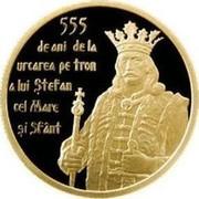 Moldova 100 Lei 555 Anniversary of enthronement St Stephen the Great 2012 Proof KM# 70 555 DE ANI DE LA URCAREA PE TRON A LUI ȘTEFAN CEL MARE ȘI SFÂNT coin reverse