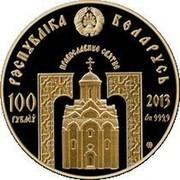 Belarus 100 Roubles Saint Euphrosyne Of Polotsk Orthodox 2013 MW Proof KM# B175 РЭСПУБЛІКА БЕЛАРУСЬ ПРАВОСЛАВНЫЕ СВЯТЫЕ 100 РУБЛЁЎ 2013 AU 999,9 MW coin obverse