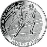 Belarus 100 Roubles The 2014 Olympic Games. Cross-country Skiing 2012 Proof АЛІМПІЙСКІЯ ГУЛЬНІ 2014 ЛЫЖНЫЯ ГОНКІ coin reverse