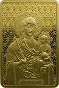 Belarus 1000 Roubles Icon Of The Most Holy Theotokos Of Minsk 2013 Proof МІНСКАЯ coin reverse