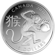 Canada 15 Dollars Year of the Monkey 2016 Proof KM# 2159 CANADA 2016 15 DOLLARS coin reverse