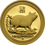 Australia 15 Dollars Year of the Pig 2007 P Proof 2007 1/10 OZ 9999 GOLD P coin reverse
