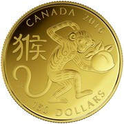 Canada 150 Dollars Year of the Monkey 2016 Proof CANADA 2016 150 DOLLARS AC coin reverse
