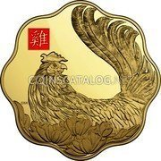 Canada 2500 Dollars Year of the Rooster 2017 CRR coin reverse