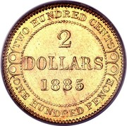 Canada 2 Dollars (Victoria) KM# 5 TWO HUNDRED CENTS 2 DOLLARS 1885 ONE HUNDRED PENCE coin reverse