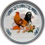 Australia 2 Dollars Year of the Rooster - Colorized 2005 2005 2 OZ 999 SILVER coin reverse