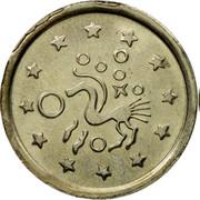 UK 2 ECU Nova Europae 1991 - coin reverse
