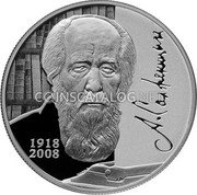 Russia 2 Roubles (Writer A.I. Solzhenitsyn) А. СОЛЖЕНИЦЫН 1918 2008 coin reverse