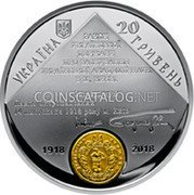 Ukraine 20 Hryven 100 years of the National Academy of Sciences of Ukraine 2018  coin obverse