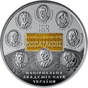 Ukraine 20 Hryven 100 years of the National Academy of Sciences of Ukraine 2018  coin reverse