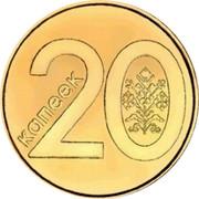 Belarus 20 Kopeks 2009 KM# 565 Standard Coinage 20 КАПЕЕК coin reverse