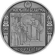 Belarus 20 Roubles Francisk Skorina's Way. Krakow 2016 Antique finish, BUNC KM# 557 РЭСПУБЛІКА БЕЛАРУСЬ 20 РУБЛЁЎ 2016 coin obverse