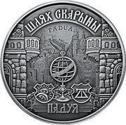 Belarus 20 Roubles Francisk Skorina's Way. Padova 2016 Antique finish, BUNC KM# 577 ШЛЯХ СКАРЫНЫ ПАДУЯ coin reverse