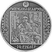 Belarus 20 Roubles Francisk Skorina's Way. Prague 2017 Antique finish, BUNC РЭСПУБЛІКА БЕЛАРУСЬ 20 РУБЛЁЎ 2017 coin obverse