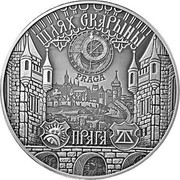 Belarus 20 Roubles Francisk Skorina's Way. Prague 2017 Antique finish, BUNC ПРАГА ШЛЯХ СКАРЫНЫ coin reverse
