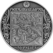 Belarus 20 Roubles Francisk Skorina's Way. Venice 2016 Antique finish, BUNC KM# 579 РЭСПУБЛІКА БЕЛАРУСЬ 20 РУБЛЁЎ 2016 coin obverse