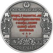 Belarus 20 Roubles Francisk Skorina's Way. Vilnius 2017  РЭСПУБЛІКА БЕЛАРУСЬ 20 РУБЛЁЎ 2017 AG 925 coin obverse