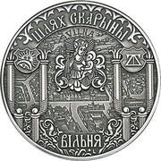 Belarus 20 Roubles Francisk Skorina's Way. Vilnius 2017  ШЛЯХ СКАРЫНЫ ВІЛЬНЯ coin reverse