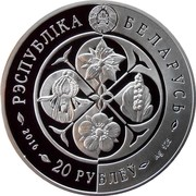 Belarus 20 Roubles Ghost Orchid 2016 Proof KM# 575 РЭСПУБЛІКА БЕЛАРУСЬ 2016 20 РУБЛЁЎ AG 925 coin obverse