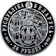 Belarus 20 Roubles Minsk. 950 Years 2017 Proof РЭСПУБЛІКА БЕЛАРУСЬ 2017 20 РУБЛЁЎ AG 925 coin obverse