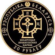 Belarus 20 Roubles Rus Christianizing 2013 Proof РЭСПУБЛІКА БЕЛАРУСЬ AG 925 2013 БЕЛАРУСКАЯ ПРАВАСЛАЎНАЯ ЦАРКВА 20 РУБЛЁЎ coin obverse
