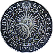 Belarus 20 Roubles Taurus Zodiac Horoscope 2014 Antique-finish KM# F457 РЭСПУБЛІКА БЕЛАРУСЬ 2014 20 РУБЛЁЎ AG 925 coin obverse