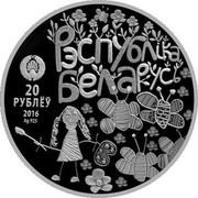 Belarus 20 Roubles The World through Children's Eyes 2016 Proof KM# 576 РЭСПУБЛІКА БЕЛАРУСЬ 20 РУБЛЁЎ 2016 AG 925 coin obverse