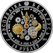 Belarus 20 Roubles The Year of the Horse 2013 Proof-like KM# 525 РЭСПУБЛІКА БЕЛАРУСЬ AG 925 20 РУБЛЁЎ 2013 coin obverse