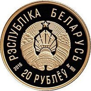 Belarus 20 Roubles World Biathlon Championships in 2016 Oslo 2016 Proof KM# 555 РЭСПУБЛІКА БЕЛАРУСЬ 20 РУБЛЁЎ 2016 coin obverse