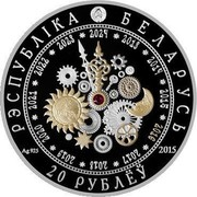 Belarus 20 Roubles Year of the Monkey 2015 Proof KM# 560 20 РУБЛЁЎ РЭСПУБЛІКА БЕЛАРУСЬ 2015 AG 925 coin obverse