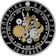 Belarus 20 Roubles Year of the Rooster 2016 Proof like KM# 578 20 РУБЛЁЎ РЭСПУБЛІКА БЕЛАРУСЬ 2016 AG 925 coin obverse