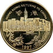 UK 25 Euro Hong Kong Returns to China 1997  coin reverse