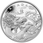 Canada 250 Dollars Year of the Dragon 2012 Proof KM# 1185 CANADA CRR coin reverse