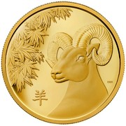 Canada 2500 Dollars Year of the Sheep 2015 Proof CRR coin reverse